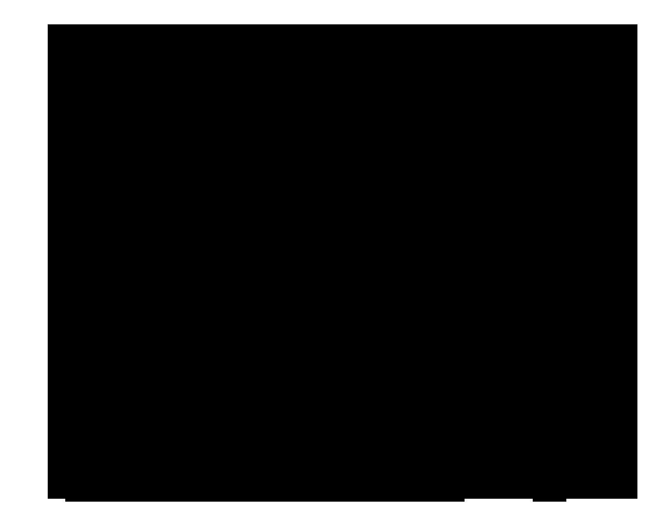 Cátedra San Crispín